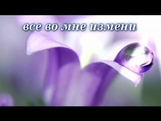 Krasota_Iisysa_svetis_vo_mne_-_Pesn_vozrozhdeniya__№_652.mp4
