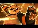 Кай против По Финальная битва Кунг фу панда 3 2016