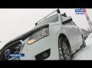 Автовладелец пытается вернуть деньги за начавшую ржаветь новую машину