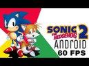Sonic The Hedgehog 2 Android Test 60 FPS