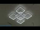 Потолочная LED люстра с сенсорным пультом ДУ.