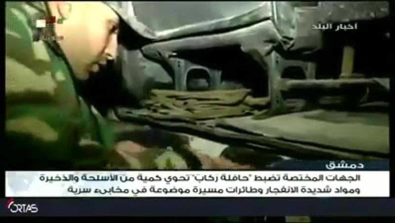 L'armée syrienne déjoue la tentative des rebelles de faire passer des armes à Damas
