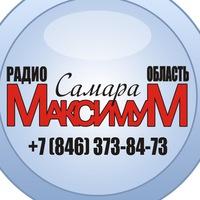 Логотип Радио-Самара-Максимум
