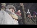 На мітингу на підтримку Путіна в Москві кричали Слава Україні РадіоСвобода