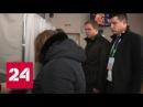 Иностранный наблюдатель не думаю, что русским надо давать советы по проведению выборов - Россия 24