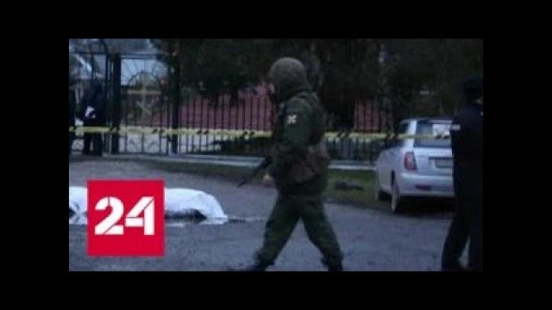 Дагестан един: в республике скорбят о погибших во время нападения на православный храм - Россия 24