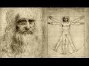 Можно ли воспитать гения. Секрет Леонардо Да Винчи