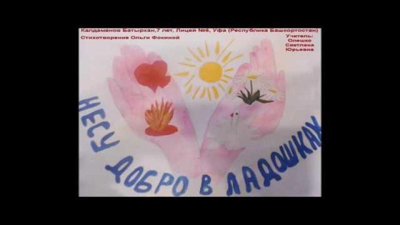 Иллюстрации к стихотворениям М. Сафиулина и О. Фокиной