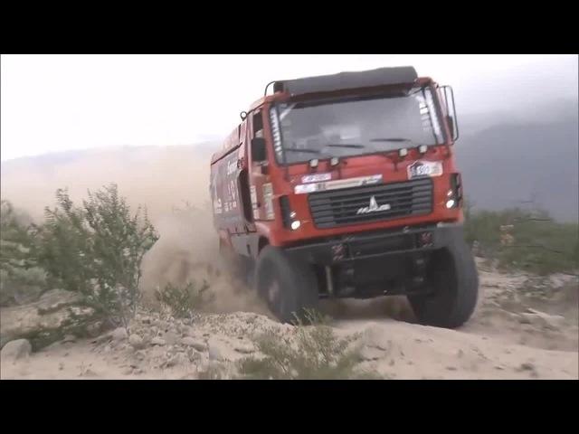 МАЗ-СПОРТ авто на Дакар-2017