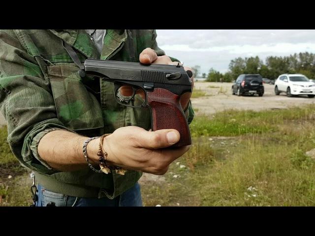 МР-371. Стрельба холостыми патронами 10х18