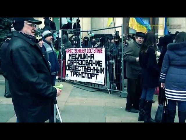 KAFFA - Украинская весна (