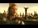Локи и Тор Старший брат озвучка КВН