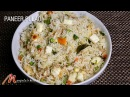 Paneer Pulao Exotic Rice Dish With Indian Cottage Cheese Recipe By Manjula