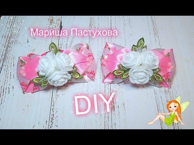 🎀 Bow Бантики из лент 2,5 см 100% красота Bow ribbon Bows 2.5 cm 100% beauty