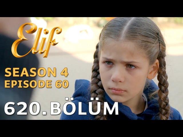 Elif 620. Bölüm | Season 4 Episode 60