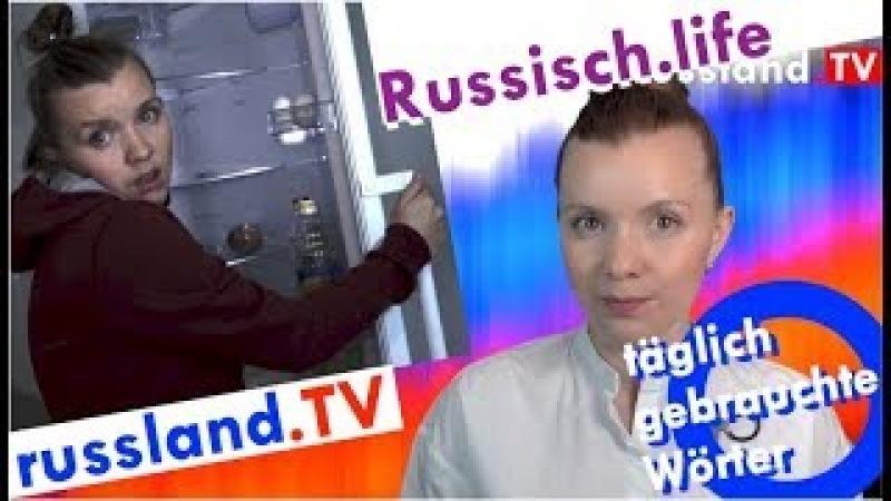 Russisch: Begriffe, die Ihr täglich braucht!