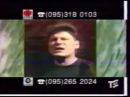 Сектор Газа - Реклама альбома Газовая атака 1996г.