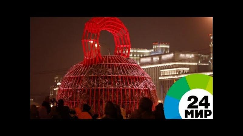 Тяжесть зимы в Москве сожгли огромную гирю вместо чучела МИР 24