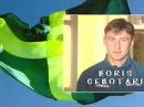 BORIS CEBOTARI. Legendele fotbalului moldovenesc