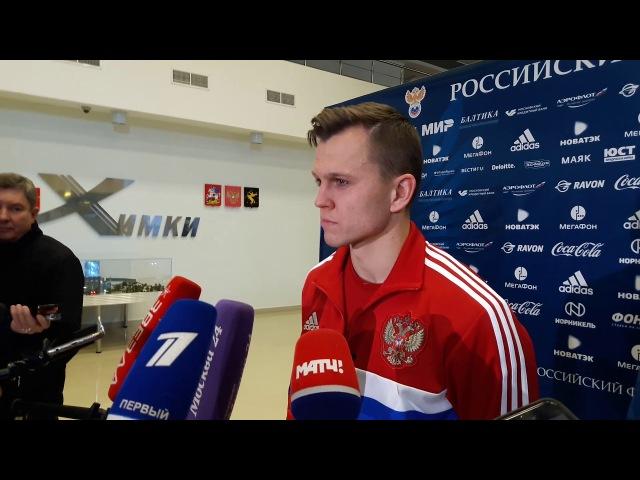 Денис Черышев: куда меня поставят там и буду играть