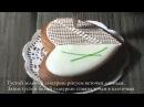 Ажурная роспись пряничного сердца глазурью