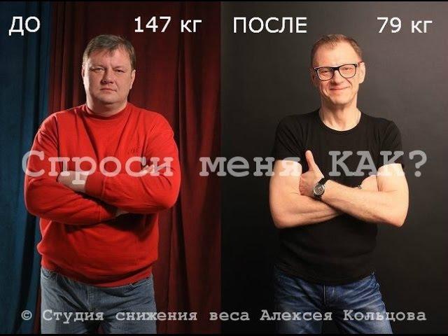 Perfect Organics Правила снижения веса (Алексей Кольцов 23,03,2016)
