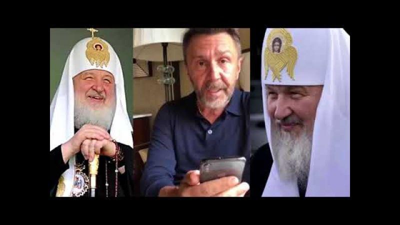 «Храни же, Боже, жирные их рожи»: Шнуров посвятил стихотворение «слугам народа»