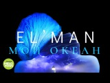 EL ' MAN - Мой океан (Official Audio 2018)