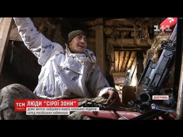 ЗСУ продовжують займати українські позиції поблизу Горлівки