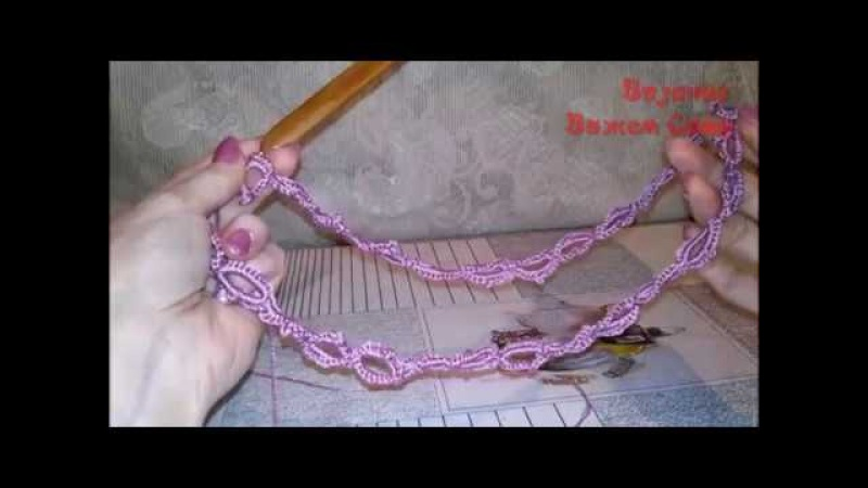 Блуза из шелка крючком Часть 1 обзор расчет начало горловины