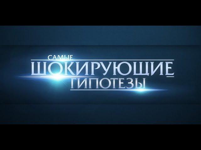Секты. Выпуск 321 (06.09.2017)