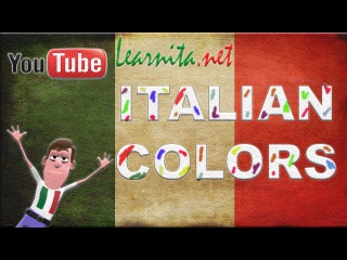 Learn italian Colors - lesson 4 - Italian videos