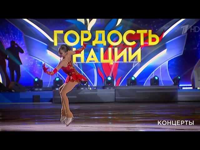 Гордость нации Ледовое шоу российских олимпийцев Выпуск от04 03 2018