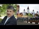 Почему Путин так не может Павел Грудинин и его Совхоз им Ленина