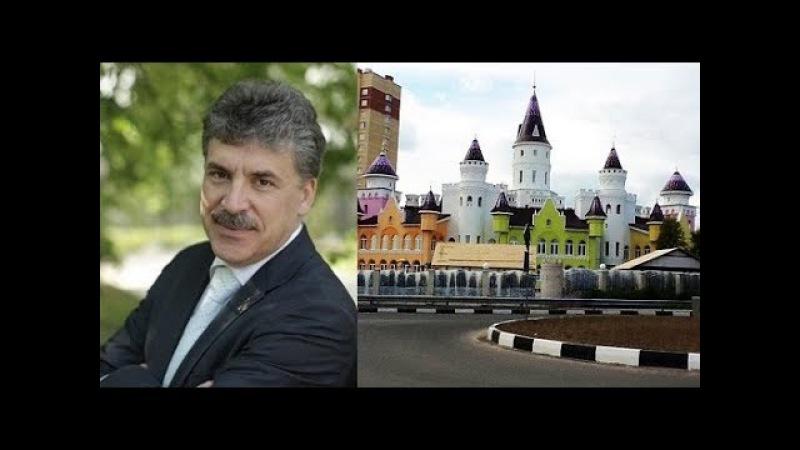 Почему Путин так не может Павел Грудинин и его Совхоз им.Ленина