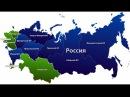 ✔ Украинец о России «как три мои поездки полностью разорвали шаблоны о стране»