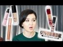 Первые впечатления Catrice Maybelline Essence L'OREAL И макияж