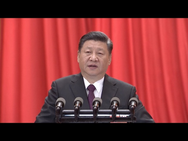 Xi Urges Efforts in Building China into a Great Modern Socialist Country
