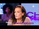 Interview - PRINCESSE ou STÉPHANIE