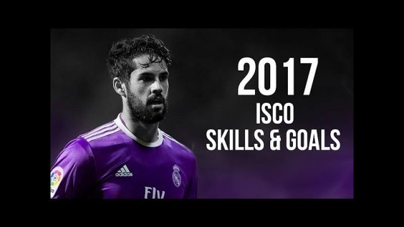 Иско 2017 - Финты и голы | Реал Мадрид