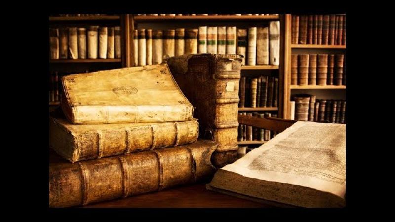Топ 5. СТАРЫЕ КНИГИ. Старейшие КНИГИ в мире. Самые древние книги Земли.