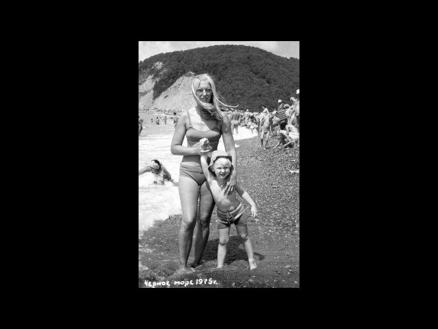 От этих фото веет радостью! Счастливое детство СССР! Fun of the USSR! Happy childhood!