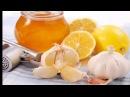 Как чистить сосуды лимоном ? Народные рецепты !