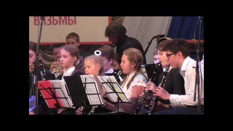 Концерт Российского Рогового Оркестра и духового оркестра музыкальной школы им Блажевича