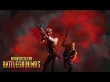 ПСИХИ В PUBG!ЧИТЕРОВ НЕТ!уМАТные КАТКИ!ТОЛьКО ЭКШоН!Playerunknown's Battlegrounds(стрим 18+)#3