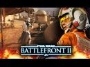 Star Wars Battlefront 2 New Arc Trooper Gameplay Rebel Pilot Reinforcement Leak Star Wars HQ