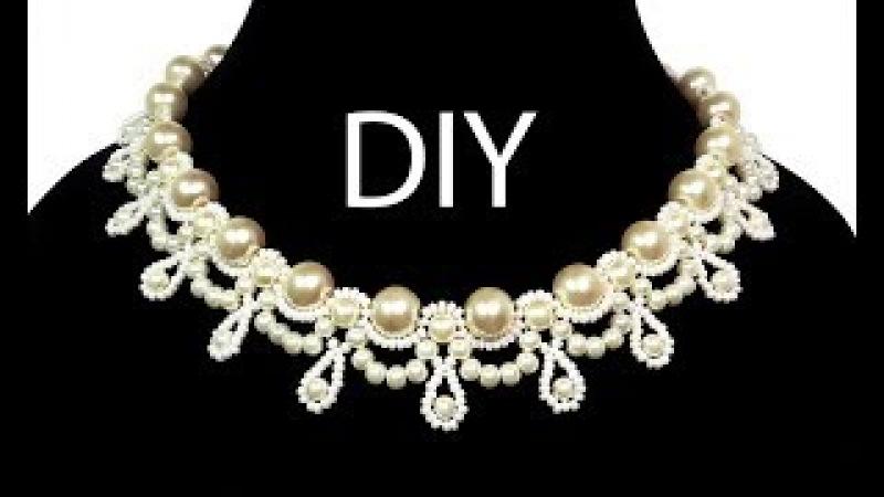 Jewelry ❤ DIY: beaded wedding vintage necklace with pearls / Свадебное колье из бисера