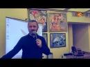 Значение слов успех и удача Сергей Данилов