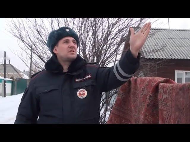 Бийские полицейские спасли семью во время пожара (Будни, 03.03.18г., Бийское телевидение)