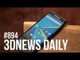 3DNews Daily 894: 200 миль/ч в конкурсе Hyperloop, BlackBerry Android по лицензии, автобус-гироскоп